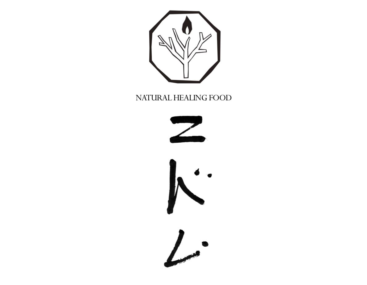 Natural Healing Food ニドム
