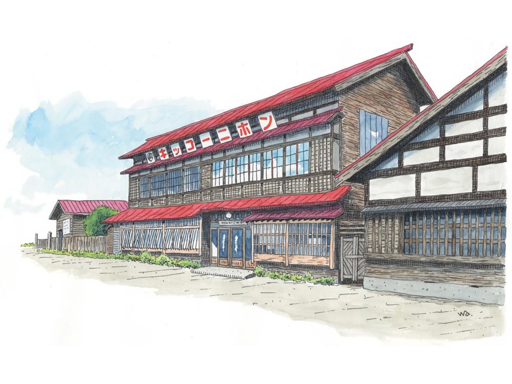 日本醤油工業株式会社
