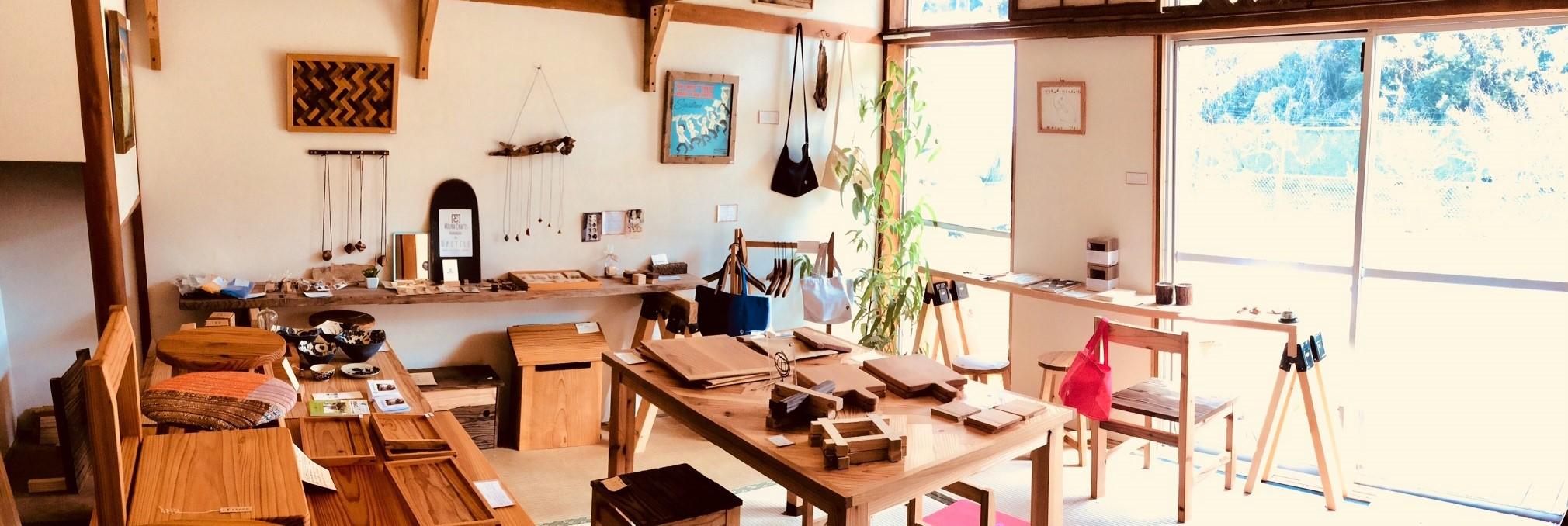 NICHIJO_SEIKATSU by 地球木工 木工・雑貨のお店紹介画像1