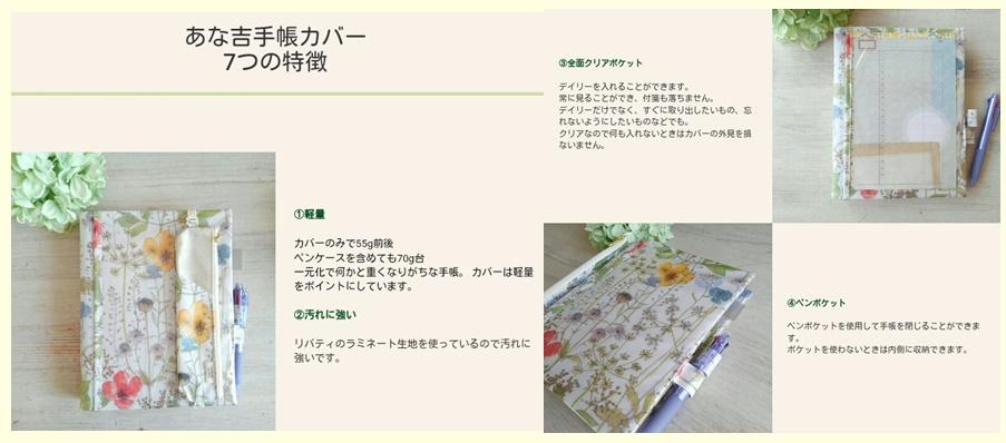 リバティ雑貨のハンドメイドショップ Olive39紹介画像2