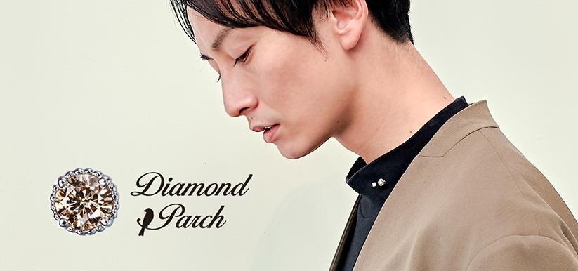 OTOKODIAMOND/男ダイヤモンド公式ショップ