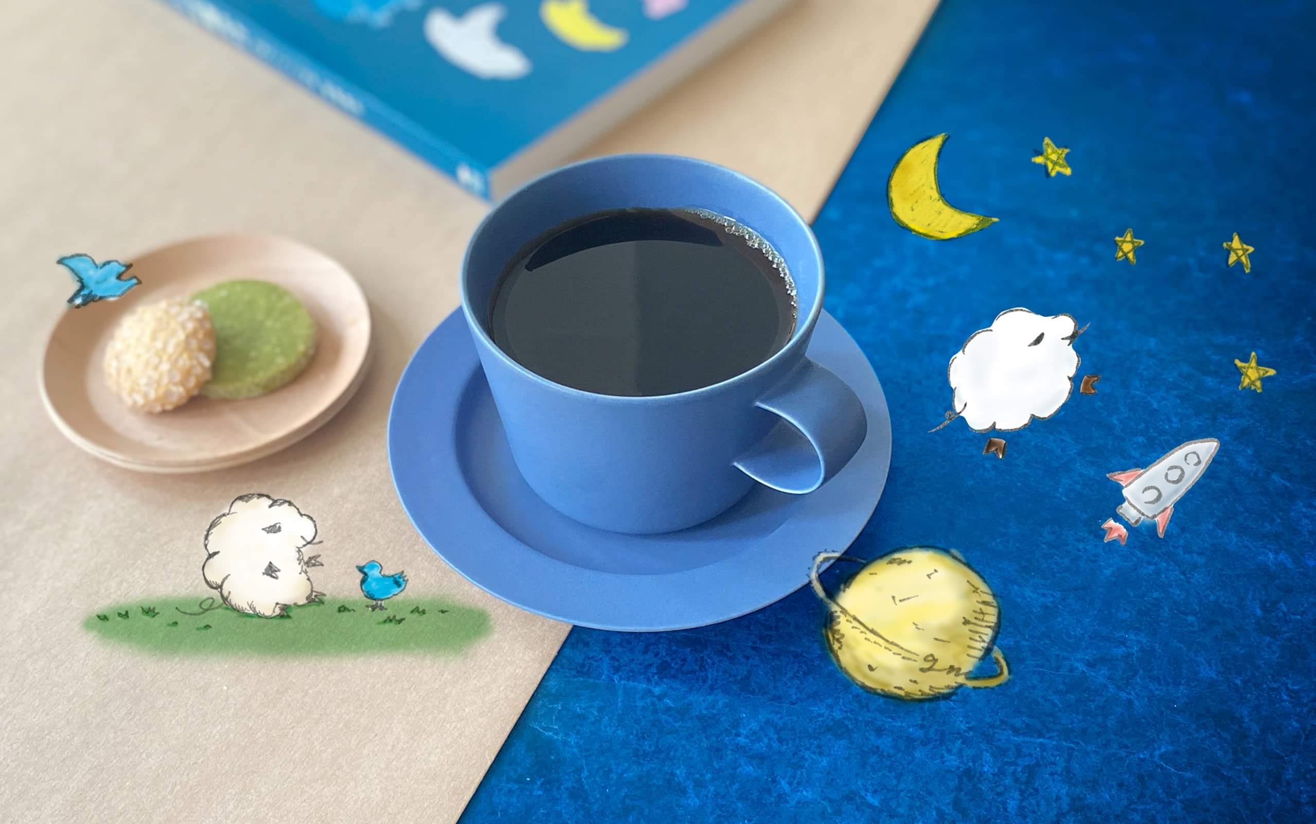 good night coffee | ふしぎなひつじのやさしいデカフェ