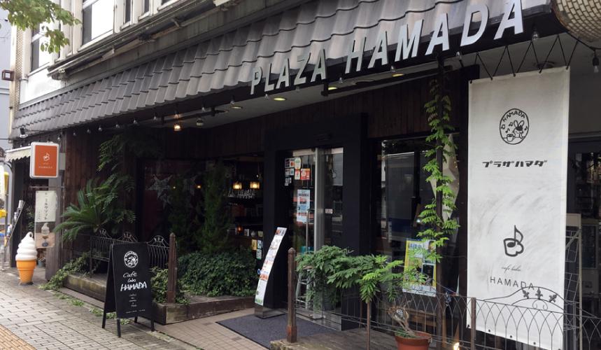 プラザハマダ 栃木県足利市のアナログ盤・CD・雑貨オンラインショップ
