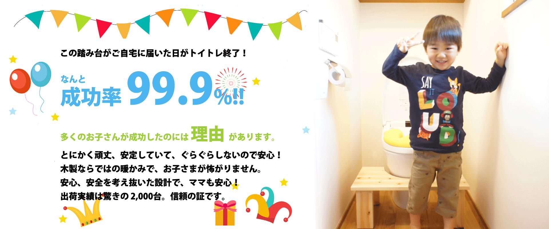 幼児用トイレトレーニング専門店 Potty.紹介画像1