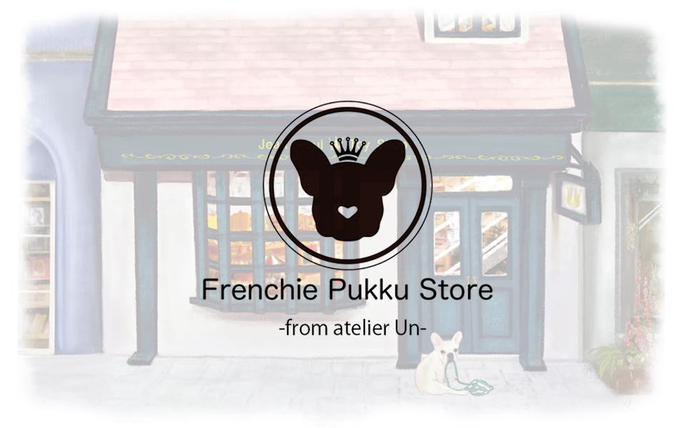 Frenchie pukku  store紹介画像1