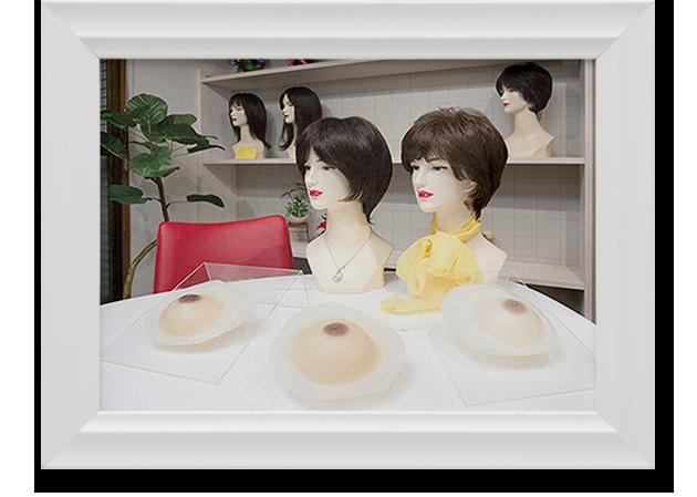 装着型人工乳房「メディケアブレスト」のオンラインショップ