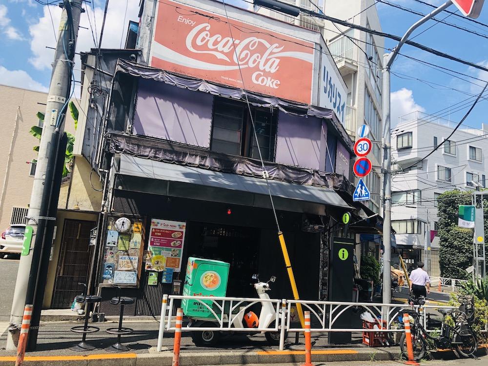 rico神宮前店