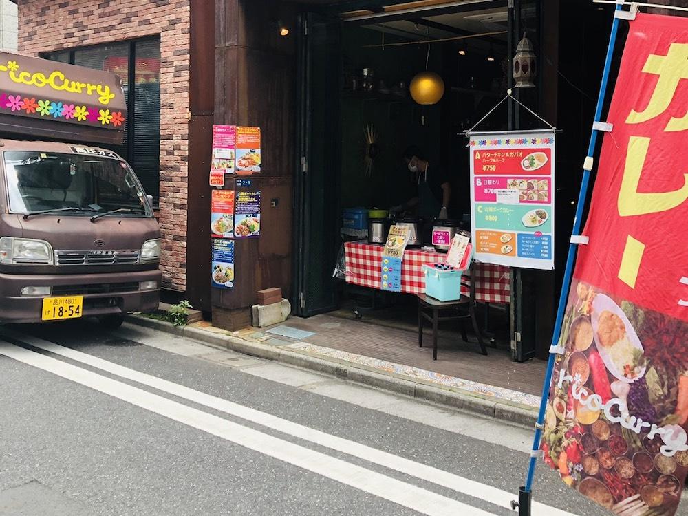 rico小伝馬町店
