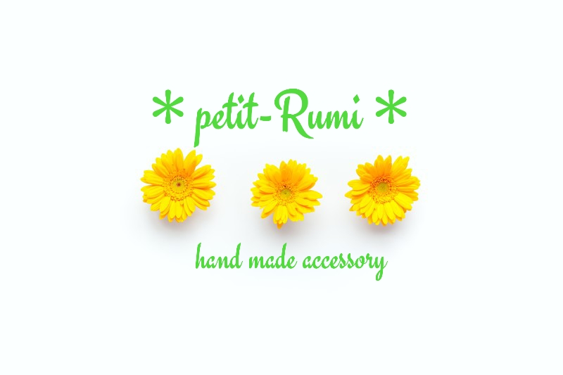 *petit-Rumi*紹介画像1