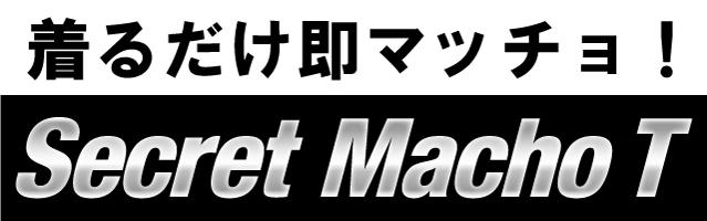 secretmachot