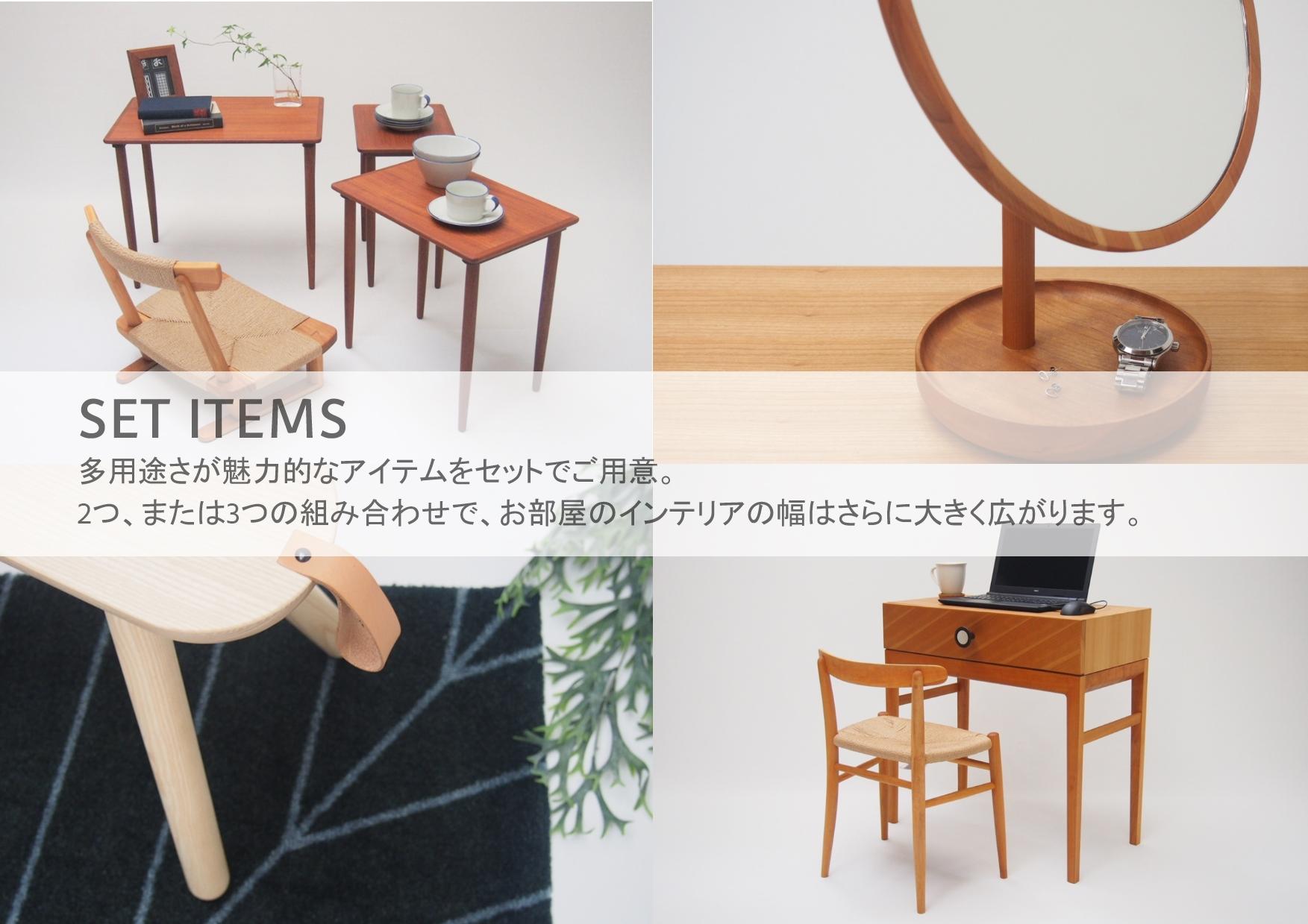 「ふれる」創業88年の家具屋がセレクトした、家具(主にチェア)と雑貨の通販サイト 紹介画像2