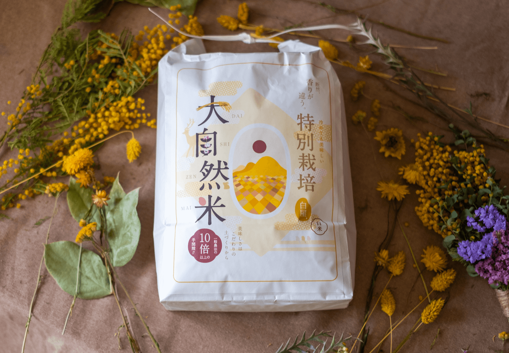 美味しい特別栽培米<br/>「白屋.の大自然米」<br/> 購入はこちらから
