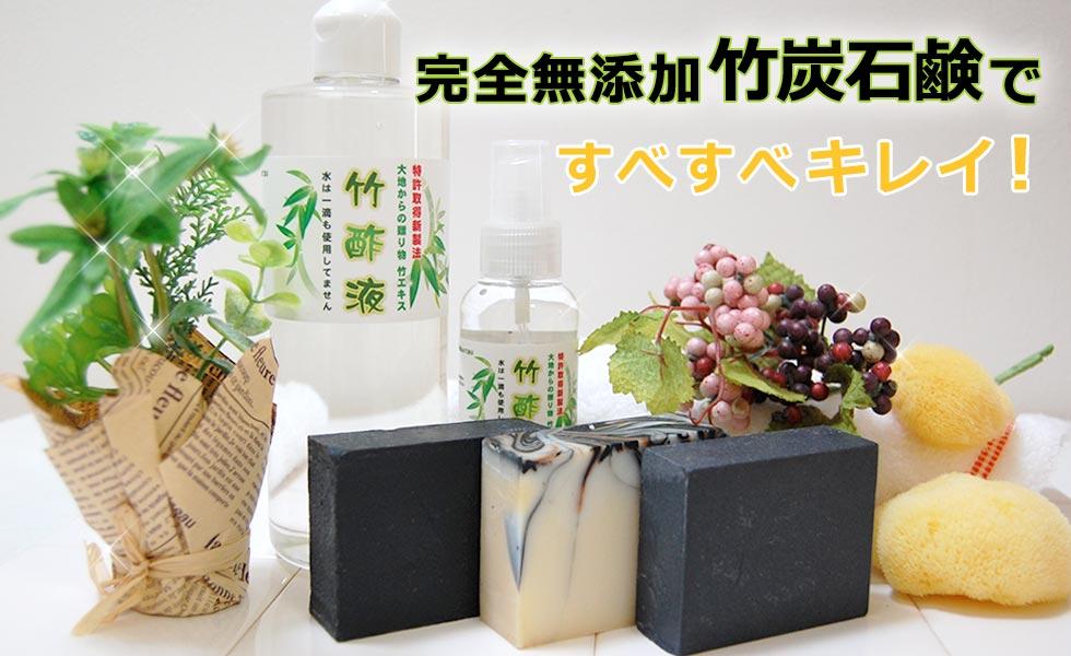 ナチュラルバス雑貨 TenTen紹介画像1
