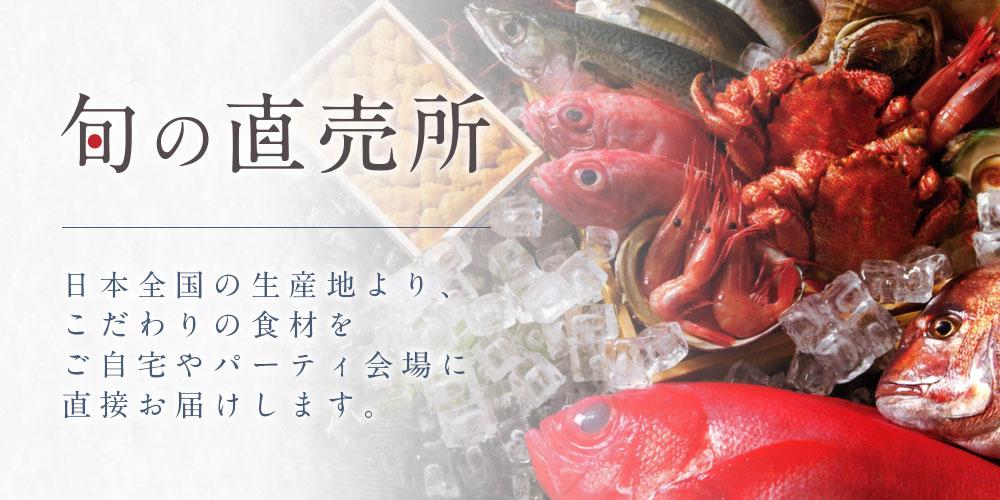 shunchoku1紹介画像1