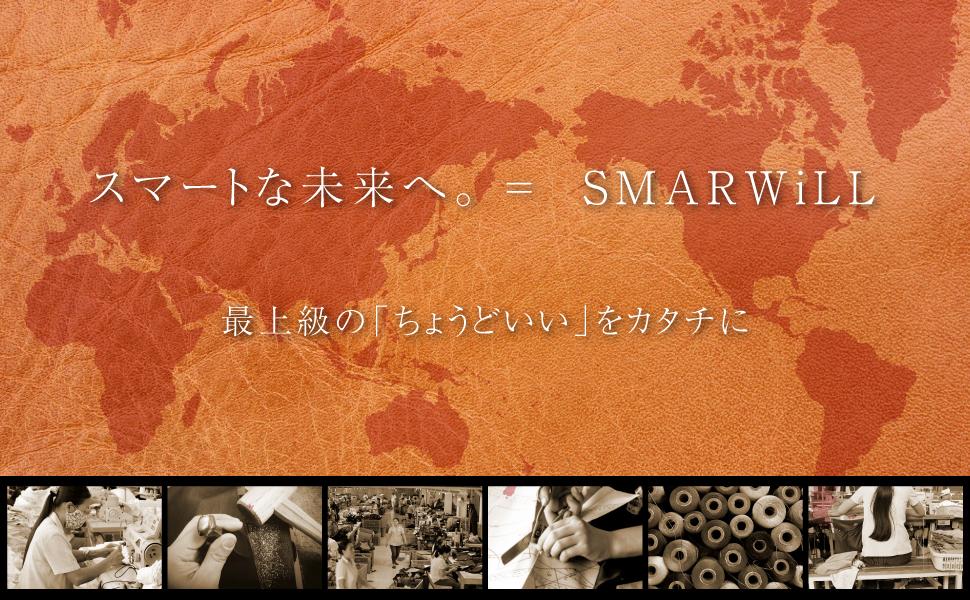 SMARWiLLについて