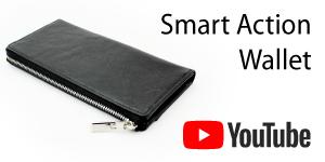 Smart Action Wallet 動画