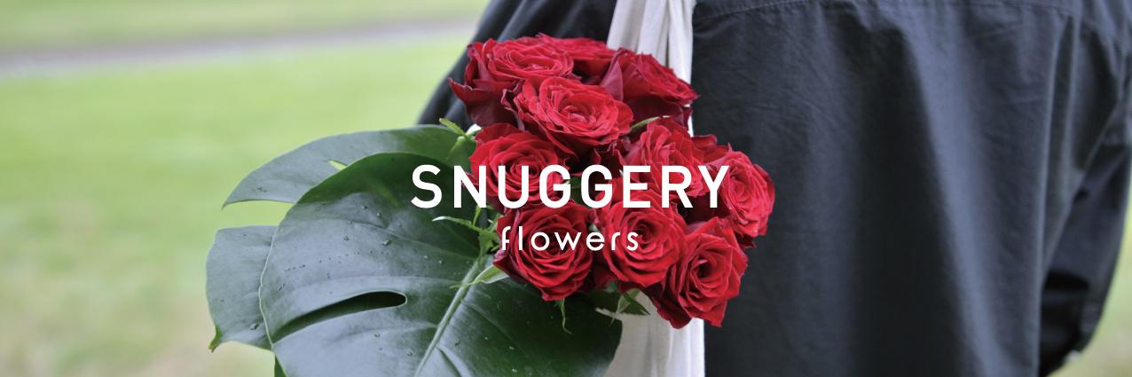 SNUGGERY flowers紹介画像1