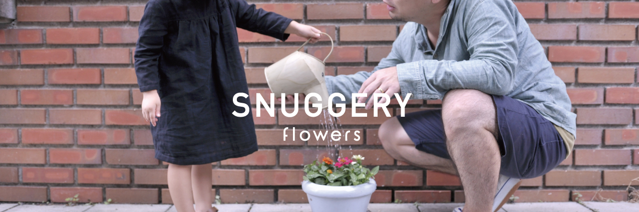 SNUGGERY flowers