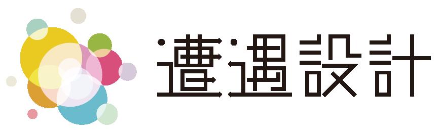 お仕事ボードゲーム専門ショップ by ㈱遭遇設計