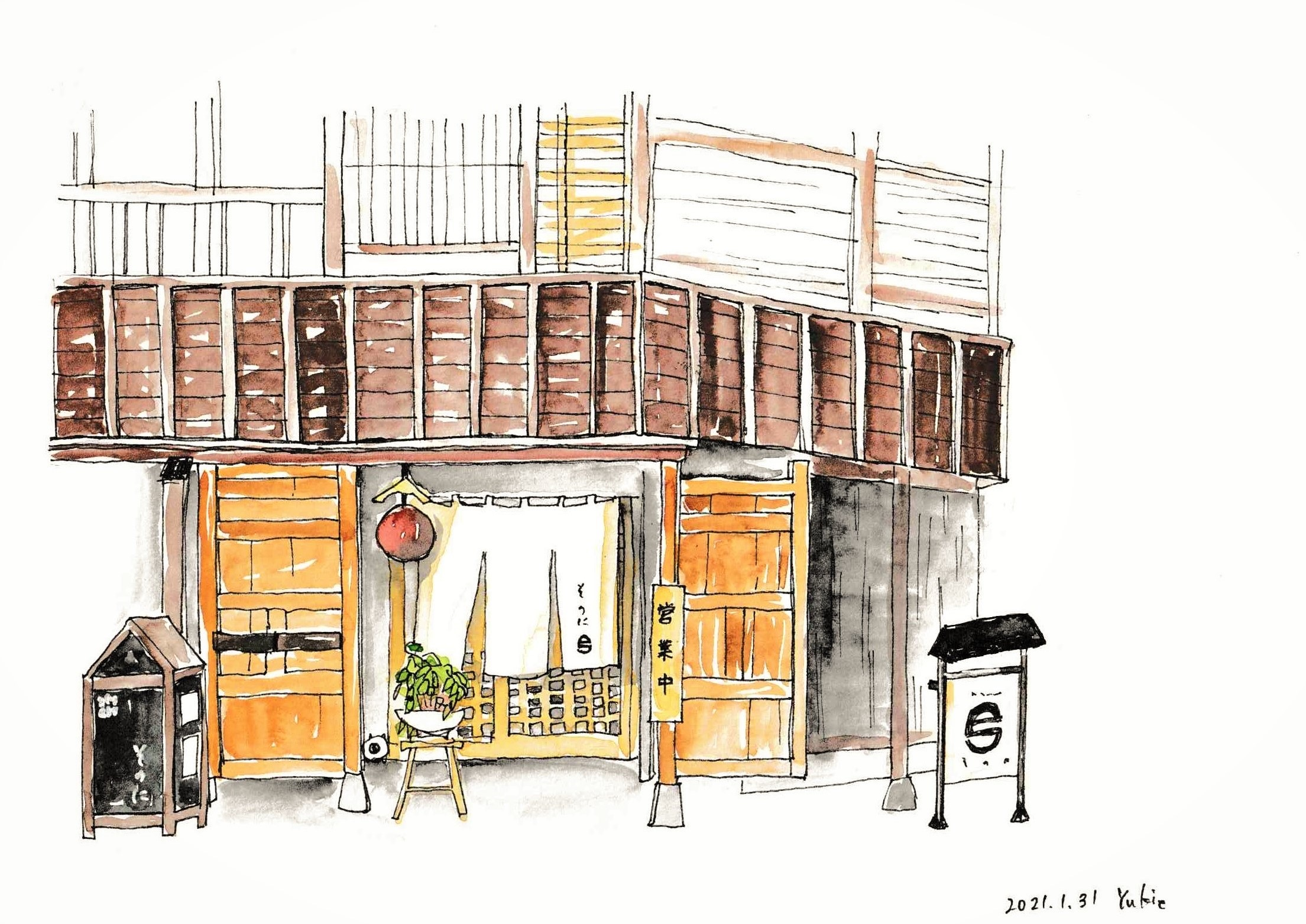 THE SHOP -そのに-