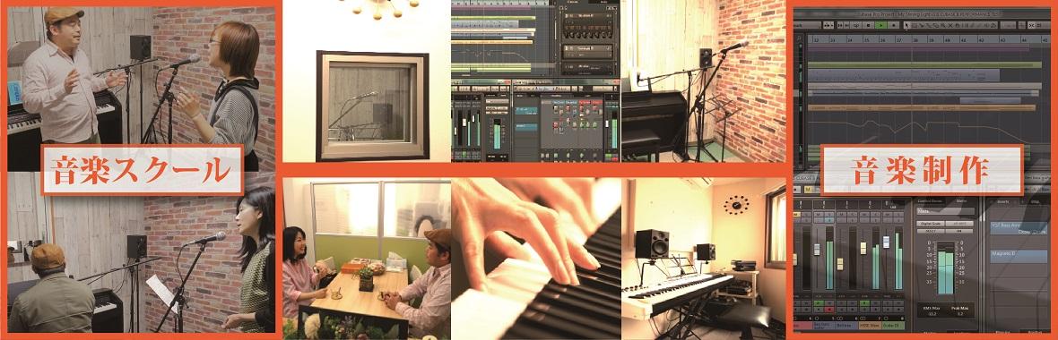 Studio Leaf/Leaf Records紹介画像1
