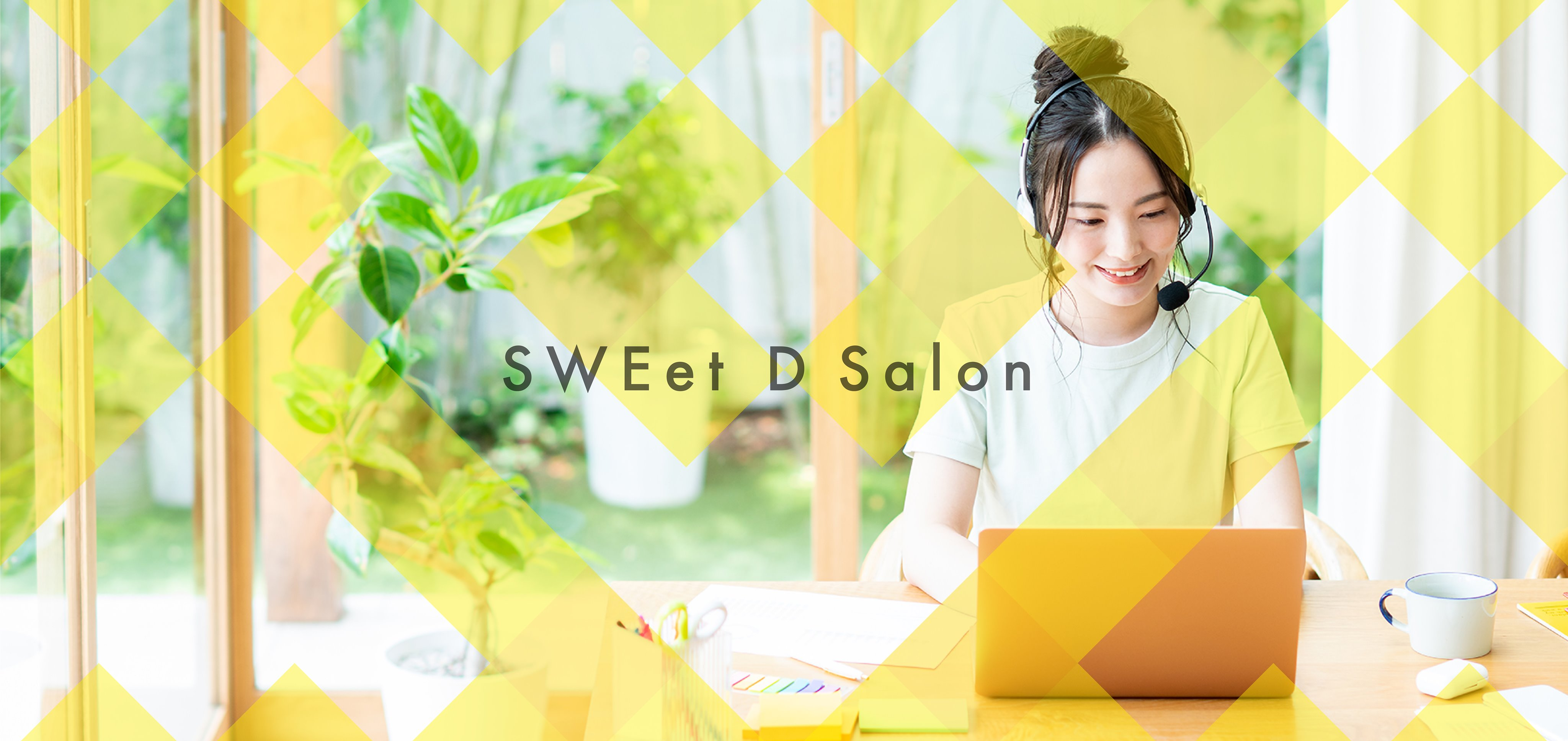 SWEet D Salon