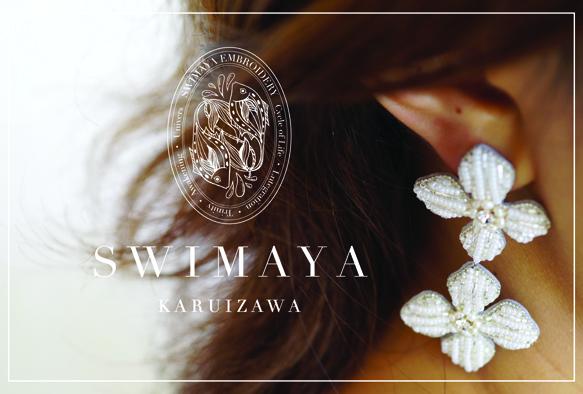 SWIMAYA online shop