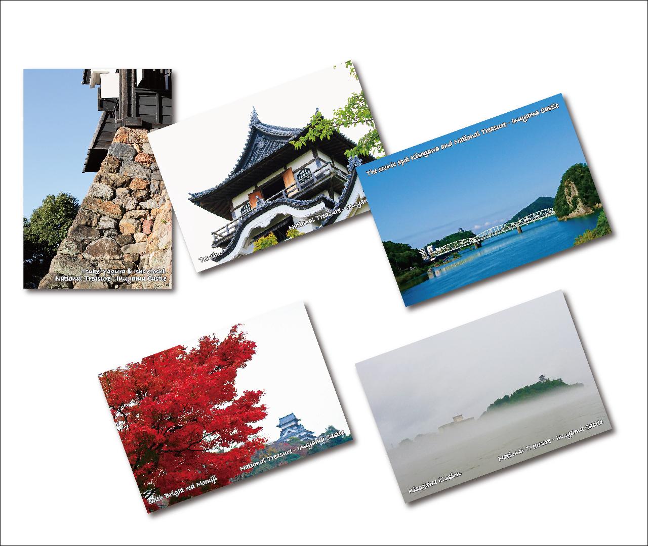犬山城をもってこ</br>風薫る 『ポストカード』</br>5枚セット Bセット