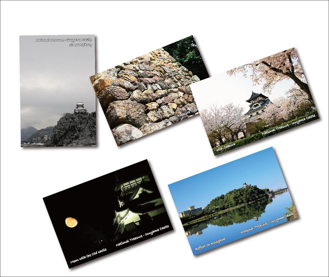 犬山城をもってこ</br>表情豊かな 『ポストカード』</br>5枚セット Aセット
