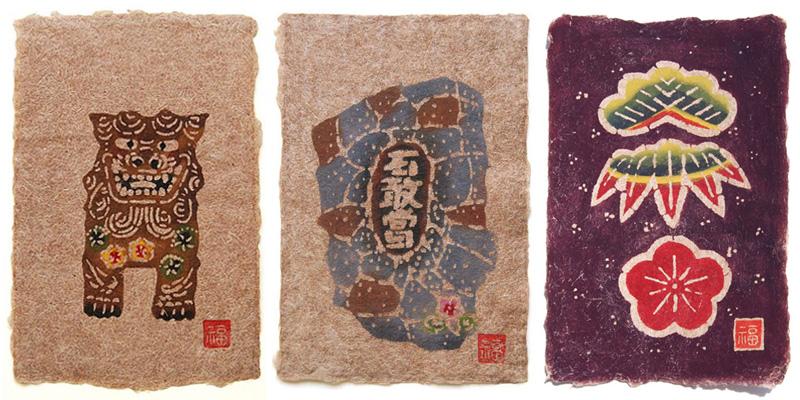 芭蕉紙型染はがき各種