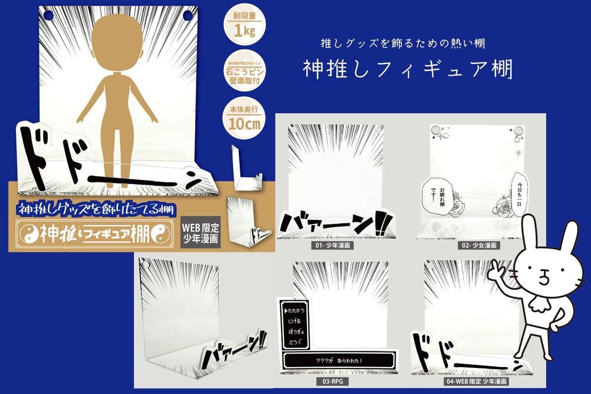 TOYO CASE 商品開発室紹介画像1