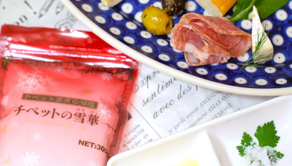 美味しい塩.com紹介画像2