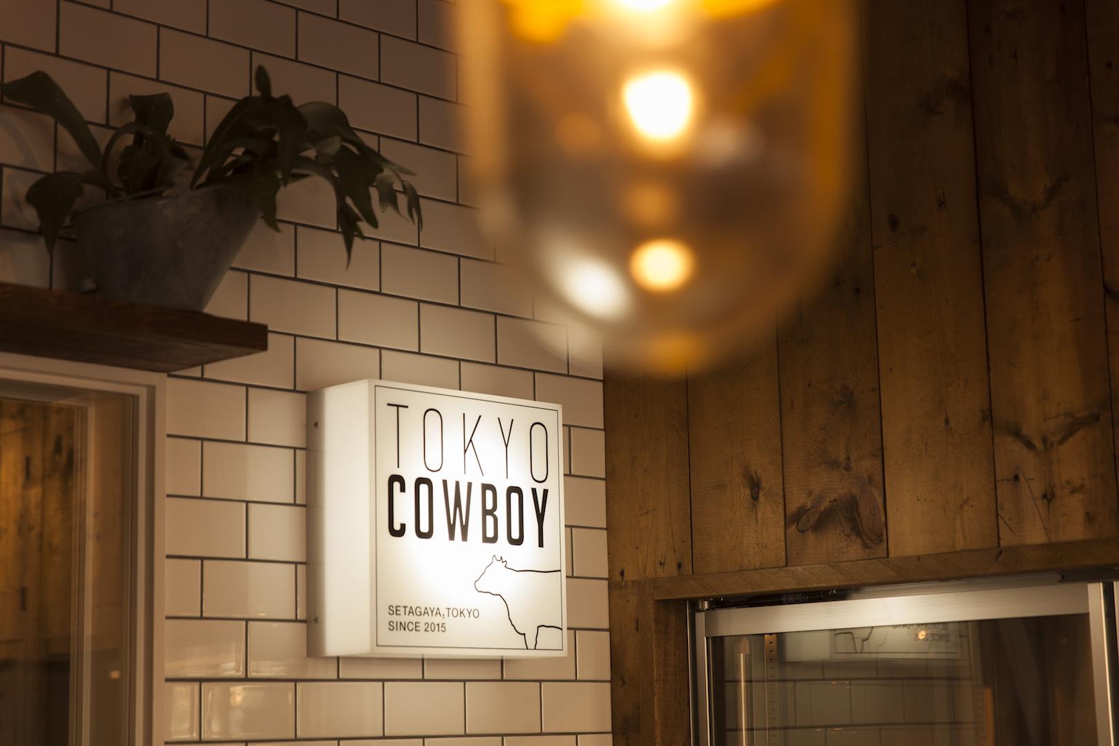 TOKYO COWBOY紹介画像2