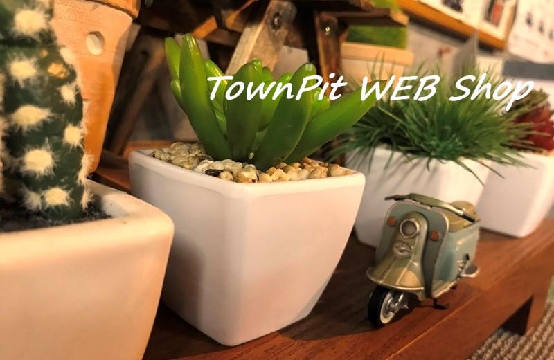 タウンピット TownPit紹介画像1