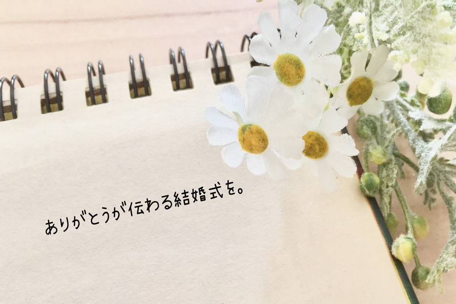 T.STARS-movie紹介画像1