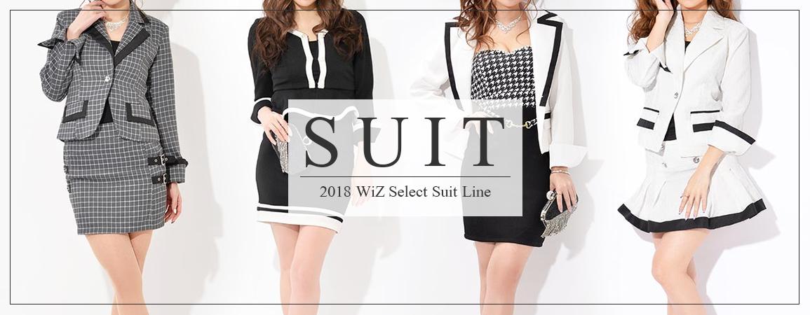 ドレス通販【WiZ】ウィズ