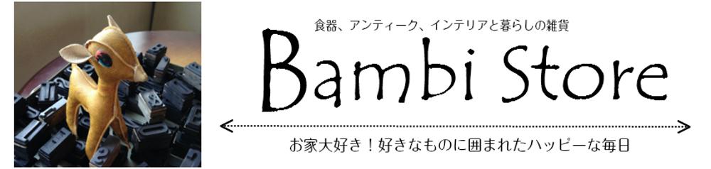 Bambi Store紹介画像1