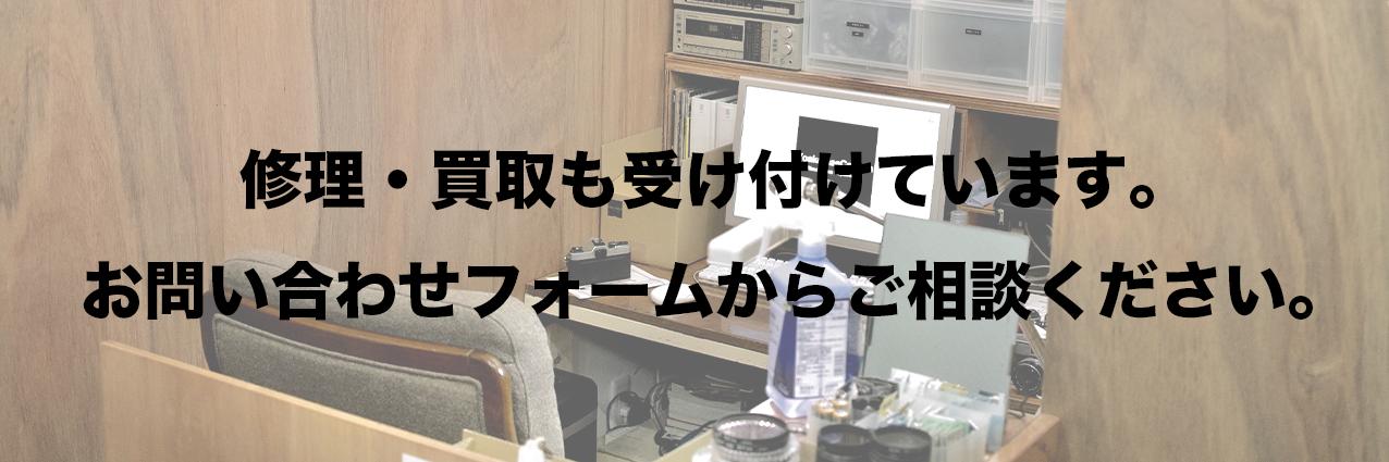 ヨアケマエカメラ紹介画像2