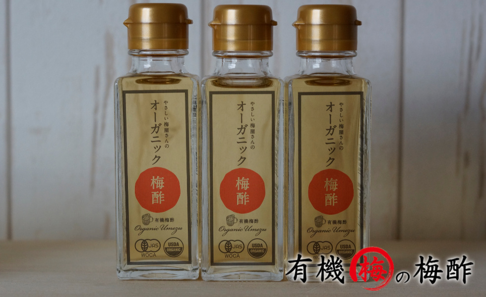 一般社団法人日本有機梅協会紹介画像2