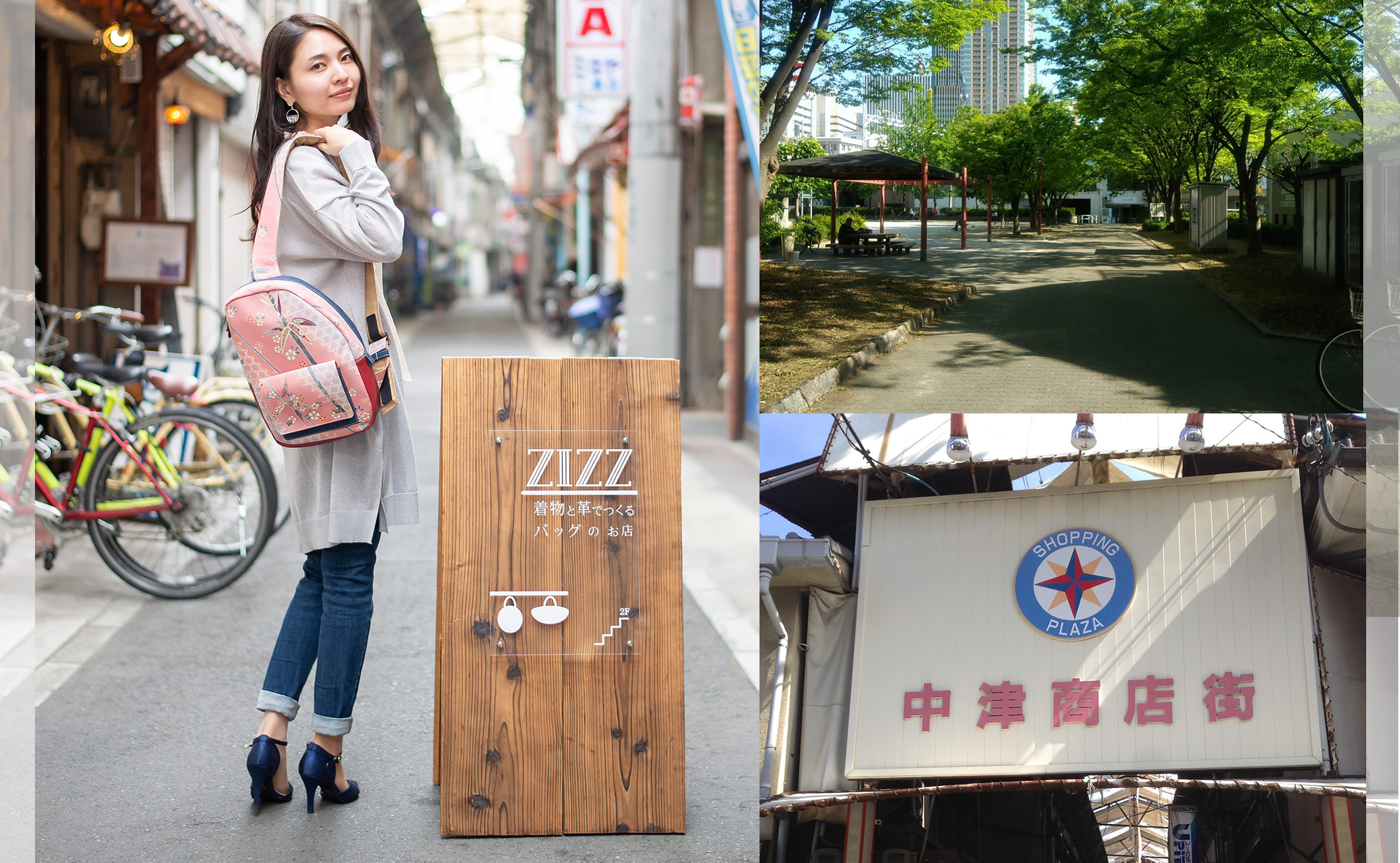 ZIZZ:着物と革でつくるバッグのお店
